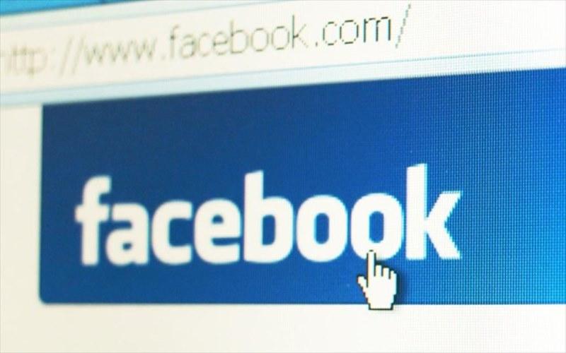 FB: Τι αποκαλύπτει η εικόνα προφίλ σου για σένα;