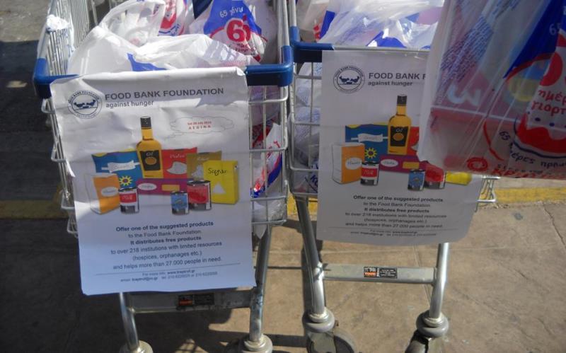 Συγκέντρωση τροφίμων για καταπολέμηση της φτώχειας