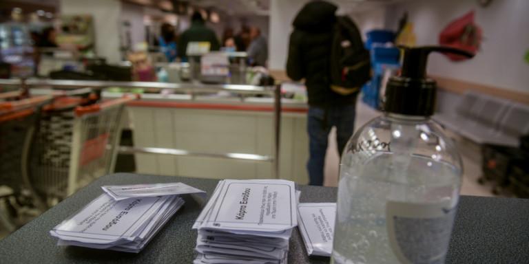 Κορωνοϊός: Τι μέτρα υγιεινής οφείλουν να λαμβάνουν εργοδότες και επιχειρήσεις