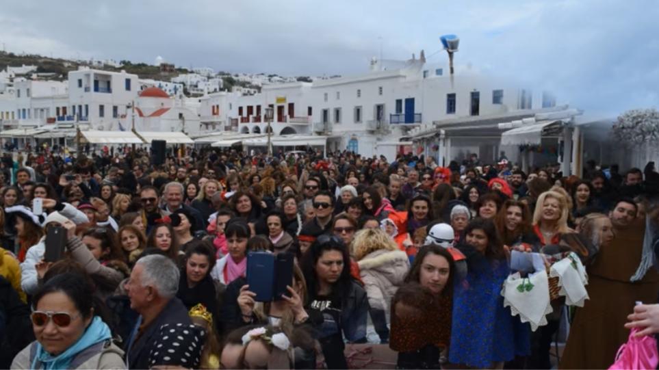 Ματαιώνονται οι καρναβαλικές εκδηλώσεις σε Δωδεκάνησα και Κυκλάδες λόγο προληπτικών μέτρων για τον κοροναϊό