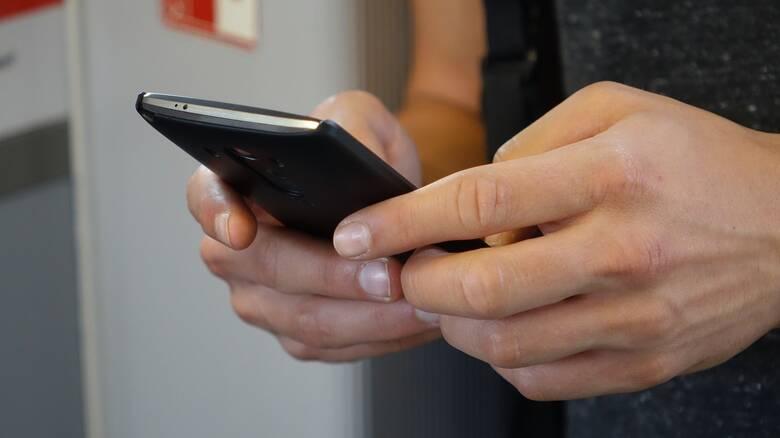 SMS στο 13033: Τι ισχύει από σήμερα – Οι κωδικοί μετακίνησης