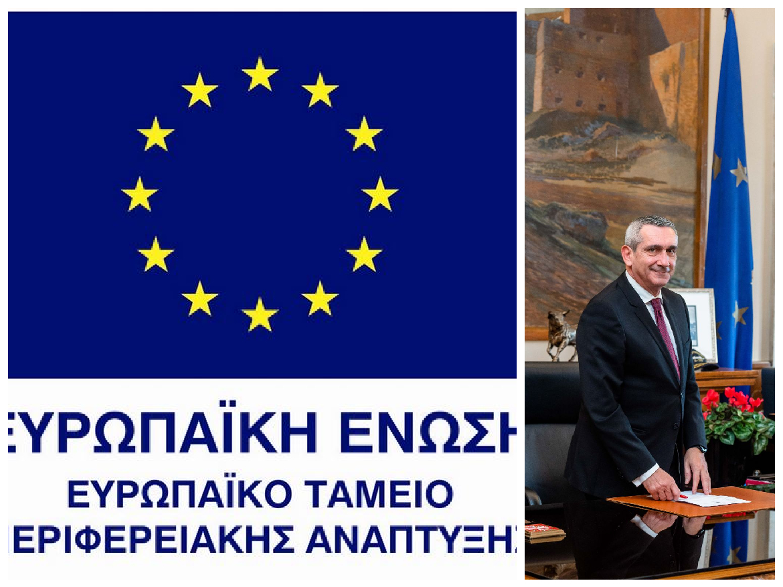 Ανοίγει αύριο Τετάρτη η πλατφόρμα υποβολής αιτήσεων στο πρόγραμμα «ΝΗΣΙδΑ», για την στήριξη των μικρών επιχειρήσεων  του Νοτίου Αιγαίου