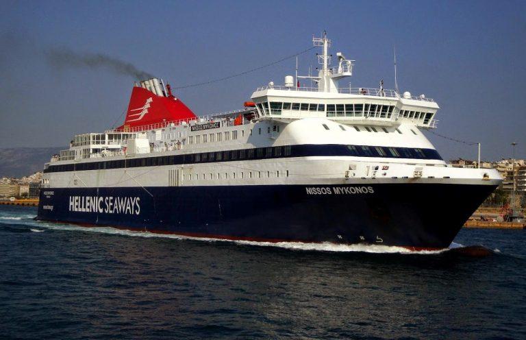 Ακτοπλοϊκή σύνδεση για τη Μύκονο με τη Θεσσαλονίκη
