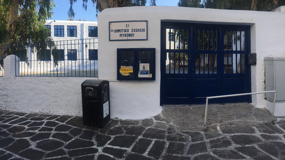 Προληπτικό πρόγραμμα απολυμάνσεων σε όλα τα σχολεία από το Δήμο Μυκόνου.