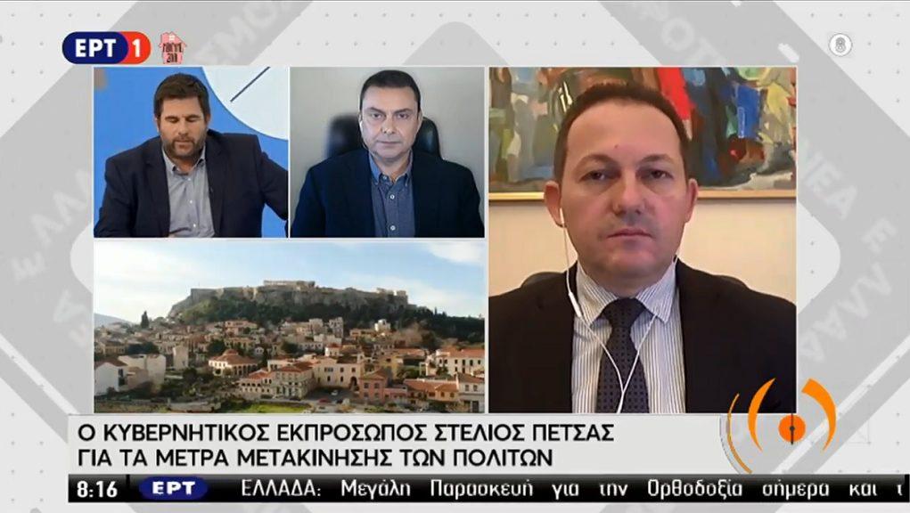 Στ. Πέτσας: Επεξεργαζόμαστε στρατηγικό σχέδιο για σταδιακή μετάβαση στην κανονικότητα (video)