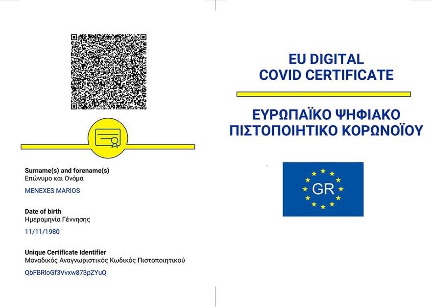 Η Ελλάδα στο πρώτο κύμα των χωρών που ενεργοποιούν από σήμερα το Ευρωπαϊκό Πιστοποιητικό Covid