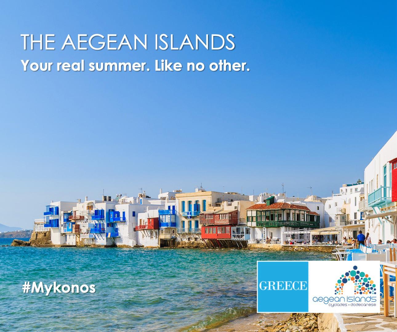 Σε 12 χώρες το διαφημιστικό σποτ της νέας καμπάνιας «THE AEGEAN ISLANDS Your real summer. Like no other»