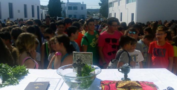 Το πρόγραμμα του αγιασμού στα σχολεία της Μυκόνου