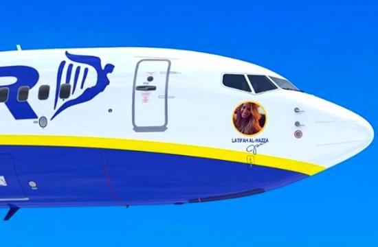 Ryanair: Συνεργασία με τον ΕΟΤ για προώθηση των ελληνικών νησιών
