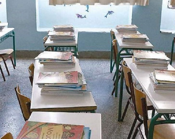 Οι 25 ερωτήσεις-απαντήσεις του υπουργείου Παιδείας για το άνοιγμα των σχολείων - Όλα όσα πρέπει να ξέρετε
