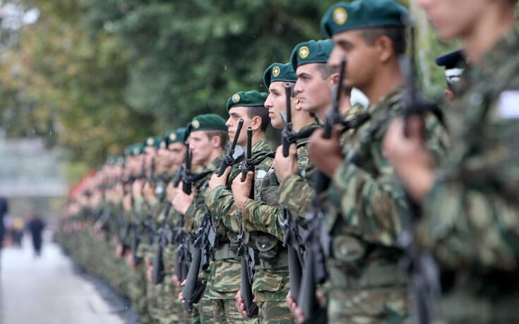 Από 9 έως 13 και 16 Νοεμβρίου η κατάταξη των νεοσύλλεκτων στον Στρατό Ξηράς