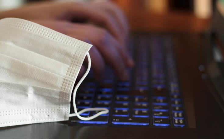 ΓΣΕΕ: Μεγάλη η επιφύλαξη των εργαζομένων απέναντι στην τηλεργασία