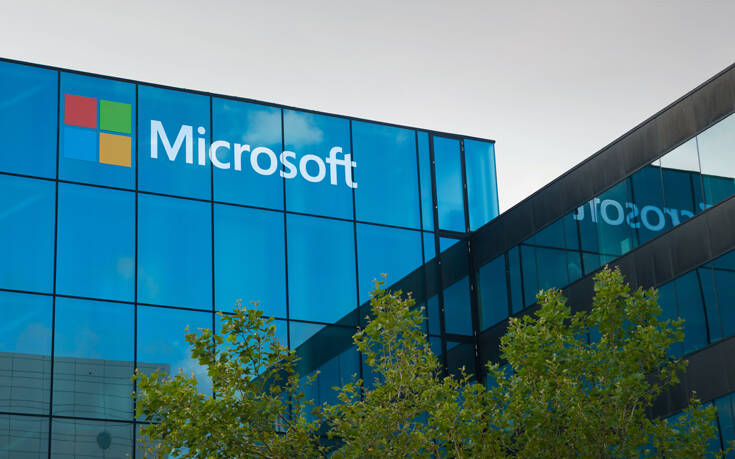 Σμιθ: H Microsoft πραγματοποιεί τη μεγαλύτερη επένδυσή της στην Ελλάδα – «Μία σημαντική μέρα για την Ελλάδα»