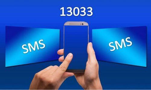 Κορονοϊός: «Στο τραπέζι» επαναφορά των SMS στο 13033 – Ποια είναι τα ορόσημα