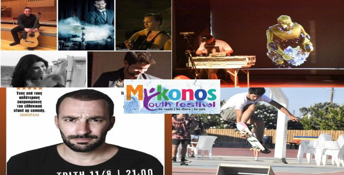 Με scateboard & rollers, συναυλία με τους «The Friends», stand up comedy και 3d mapping συνεχίζεται το Mykonos Youth Festival