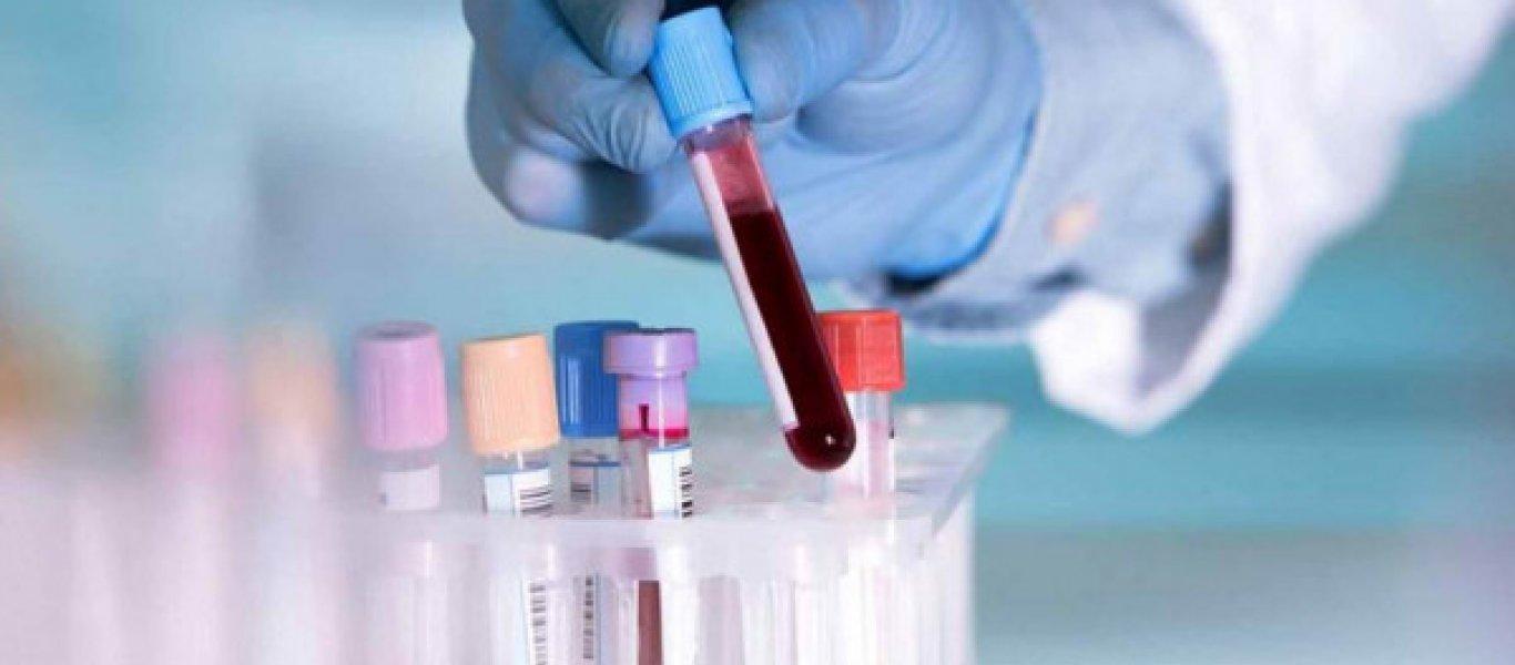 Mελλοντικό τεστ αίματος θα δείχνει κατά πόσο «δουλεύει» ένα εμβόλιο κατά της Covid-19.