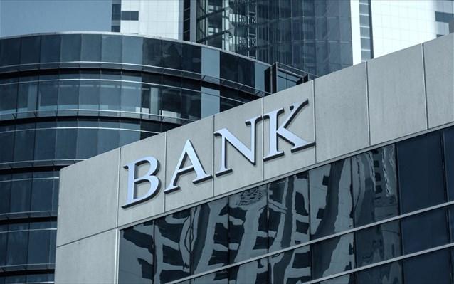 Ευρωζώνη: Αποσυνδέονται οι τράπεζες από την ευρωπαϊκή αγορά κρατικών ομολόγων