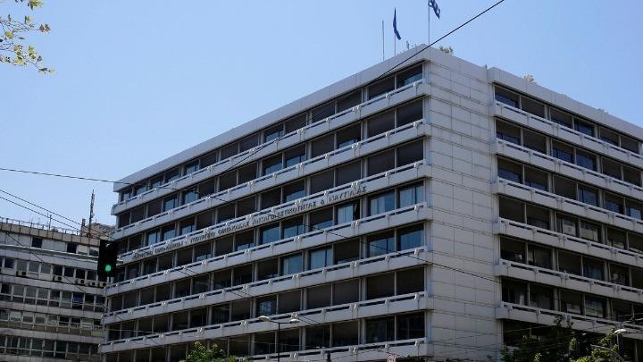 Διευκρινίσεις από το ΥΠΟΙΚ για το μέτρο της επιστρεπτέας προκαταβολής