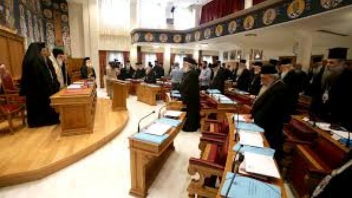 Εκκλησία της Ελλάδος στους πιστούς: Σας ομολογούμε ότι η απόφαση αυτή μας πόνεσε και συνεχίζει να μας πονά
