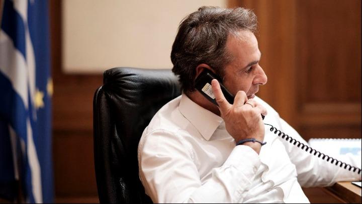 Τηλεφωνική συνομιλία Τραμπ - Μητσοτάκη για τη ΝΑ Μεσόγειο και την τουρκική προκλητικότητα