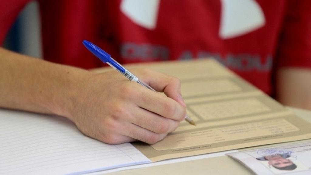 Παράταση υποβολής Αίτησης - Δήλωσης για τις πανελλαδικές εξετάσεις