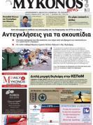 mykonos-news-15-03-2015