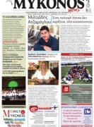 mykonos-news-01-05-2014b