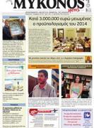mykonos news 01-11- 2013