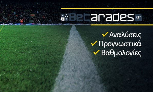 Τελικός Champions League - 500€ σε Paysafecards