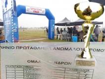 (ΦΩΤΟ) Πρωτιά του ΑΟ Μυκόνου στο Πανελλήνιο Πρωτάθλημα Ανωμάλου Δρόμου
