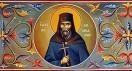 Εορταστικές εκδηλώσεις για τον Άγιο Κυπριανό