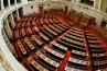 Βουλή: Πάνω από 6.000 ευρώ εντός 10 ημερών καλούνται να επιστρέψουν οι βουλευτές