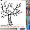 Δωρεάν μαθήματα ψηφιδωτού, ζωγραφικής κ.α. από τους Εθελοντές Μυκόνου