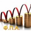 Παράταση για ένα εκατομμύριο δηλώσεις ΦΠΑ