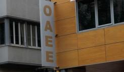 Παράταση προθεσμίας καταβολής δόσεων ρύθμισης από τον ΟΑΕΕ