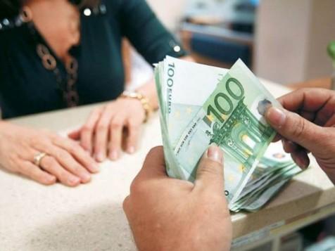 Αποδοχή καταθέσεων από ιδιώτες και επιχειρήσεις από Εθνική Τράπεζα και Eurobank