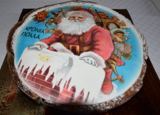 Το απόγευμα η Τοπική της Ν.Δ. κόβει την πρωτοχρονιάτικη πίτα της