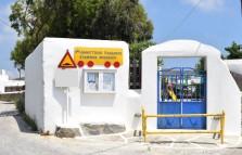 Ξεκίνησαν οι εγγραφές στους παιδικούς σταθμούς του Δήμου Μυκόνου
