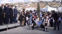 VIDEO - Η παρέλαση της 28ης Οκτωβρίου στη Χώρα Μυκόνου