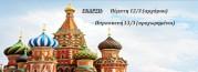 Ξεκινούν τμήματα Ρωσικών στη Μύκονο