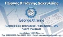 GEORGE XTREME