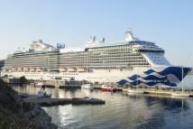 (ΦΩΤΟ) Majestic Princess: Στο λιμάνι της Μυκόνου το νεότερο κρουαζιερόπλοιο του κόσμου