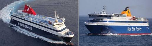 Εκπτώση ναύλων 50% στους νέους φοιτητές από ακτοπλοϊκές εταιρίες