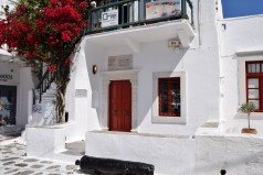 Maritime Museum; Important maritime heritage of Mykonos