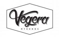 MYKONOS DAILY - Μικρές Αγγελίες: Ζητούνται έμπειροι σερβιτόροι...