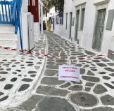 Ανακοίνωση Δήμου Μυκόνου για την αποκατάσταση του πλακόστρωτου στην Χώρα