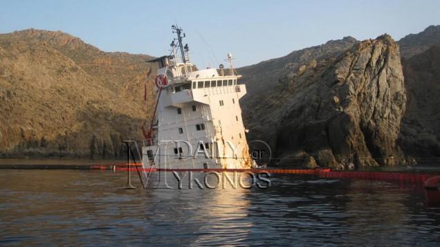 Νέες φωτογραφίες από το ναυάγιο
