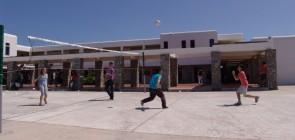 Η σύνθεση της Δευτεροβάθμιας Σχολικής Επιτροπής του Δήμου Μυκόνου
