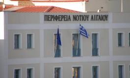 Συνεδρίαση του Περιφερειακού Συμβουλίου την Παρασκευή - Τα θέματα