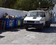 Ανακοίνωση Δήμου Μυκόνου για ογκώδη αντικείμενα και μπάζα
